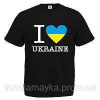 """Футболка """"I love Ukraine 3"""""""