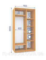 Шкафы купе (2200/1100/600), 2 двери