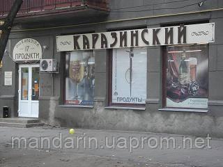 Вывески для магазинов. Комплексное оформление объектов ...: http://kharkov.prom.ua/p3755037-vyveski-dlya-magazinov.html