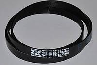 Ремень EL1233 H8 код 416004300 для стиральных машин Ardo, Asko.