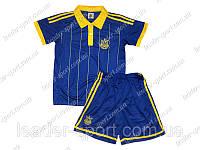 Бесплатная доставка! Детская футбольная форма сборной Украины синяя