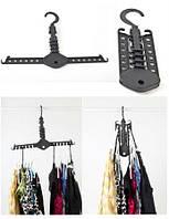 Многофункциональная складная вешалка органайзер трансформер Magic Clothes Hanger купить в Украине
