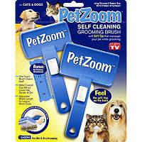 Щетка  и триммер PetZoom (Пет Зум) для ухода за шерстью кошек и собак купить в Украине