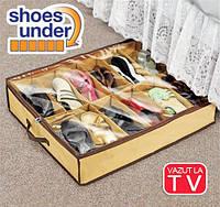 Органайзер для хранения обуви Shoes Under (Шуз Андер) купить в Украине