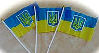 Флажок Украины с гербом 20х30 см. оптом