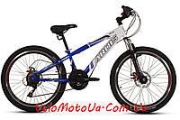 Велосипед горный Ardis ROCKS MTB