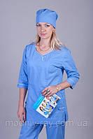 Купить синий медицинский костюм