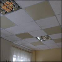 Инфракрасный потолочный обогреватель «Армстронг», 120 Вт