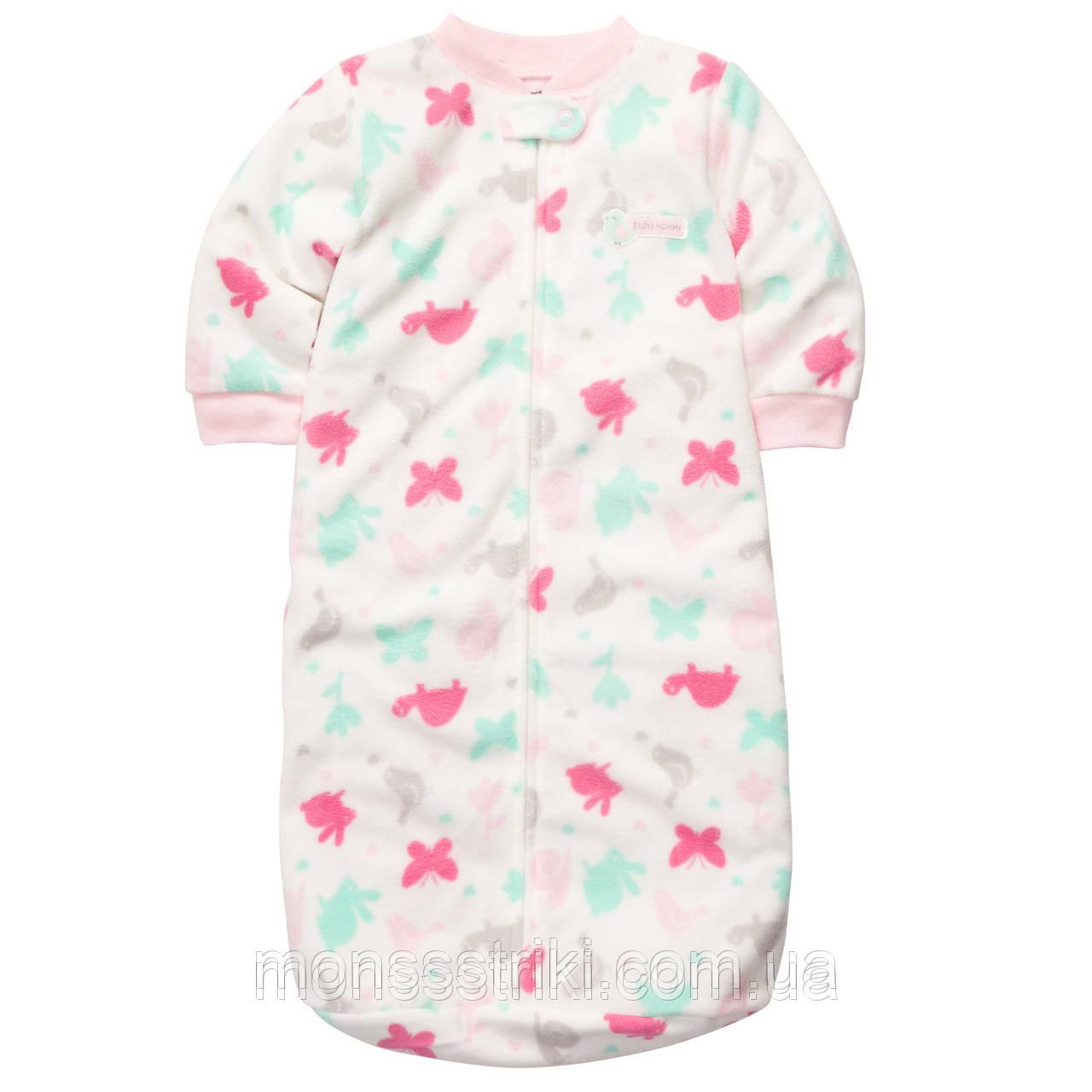 Брендовая Одежда Для Новорожденных Доставка