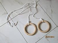 Кольца гимнастические деревянные (детские) диам. 17,5 см.