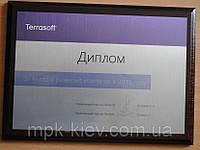 Диплом Террасофт