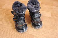 Зимние сапоги для мальчика Размер 25