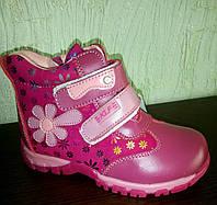 Ботинки детские кожаные  для девочки