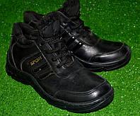 Ботинки мужские и подростковые спорт зима SPORT OK-9020