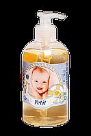 Экологически безопасное детское жидкое мыло - гель для купания Петит савон, 330 мл