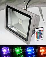 Светодиодный прожектор RGB (многоцветный) 10W,20W,30W,50W  в наличии + пульт ДУ.