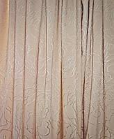 Портьерная ткань Беж