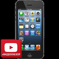 """Китайская копия iPhone 5, Android, 2 SIM, Wi-Fi, 2 Мп, дисплей 4"""" + мультитач."""