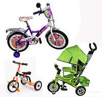 Велосипеды, велобеги, самокаты, ролики