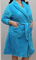 Халат короткий  махровый  голубой