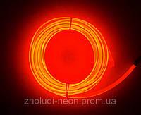 Холодный неоновый провод 3-го поколения 5 мм, оранжевый (розница, опт)