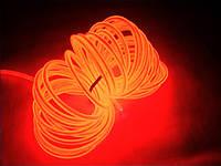 Электролюминисцетный провод , красный 3-го поколения 5 мм,  (розница, опт)