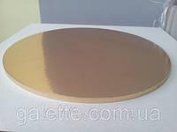 Подложка усиленная  круг  золото d35 (код 03067)