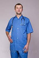 Мужской синий медицинский костюм Украина