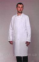 Мужской медицинский халат от производителя