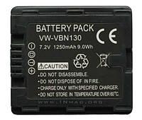 Аккумулятор для видеокамеры Panasonic VW-VBN130, 1250 mAh.