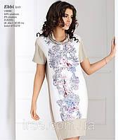 Летнее платье свободного кроя белого цвета с цветочным принтом Ebbi Top-Bis.