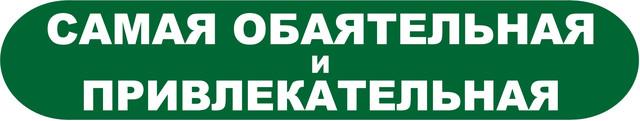 официальная группа -TEENS в Одноклассниках