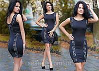 Платье №708 (ГЛ), фото 1