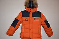 Купить зимние детские куртки
