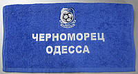 Полотенце лицевое с символикой ФК Черноморец