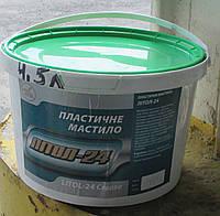 Смазка Літол-24 4,5кг АВИС