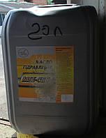 Масло гидравлическое МГЕ-46В 20л. АВИС