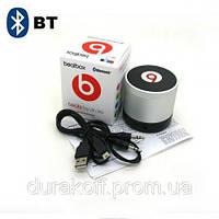 Портативная BeatBox s10 bluetooth колонка динамик MP3 плеер