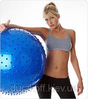 Мяч для фитнеса Фитбол Profit 65 см массажный с шипами  синий