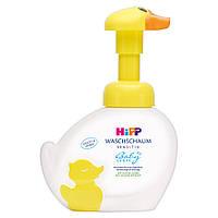 HiPP Babysanft Waschschaum-Ente sensitiv - Детская Мягкая пена для ванн Утка