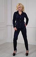 Брючный костюм Кэтрин темно-синего цвета