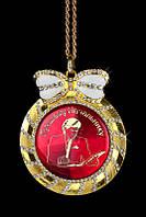 """Медаль deluxe с кристаллами """"Лучшему начальнику"""""""