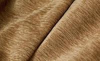 Портьерная ткань шенилл (светло-коричневый)