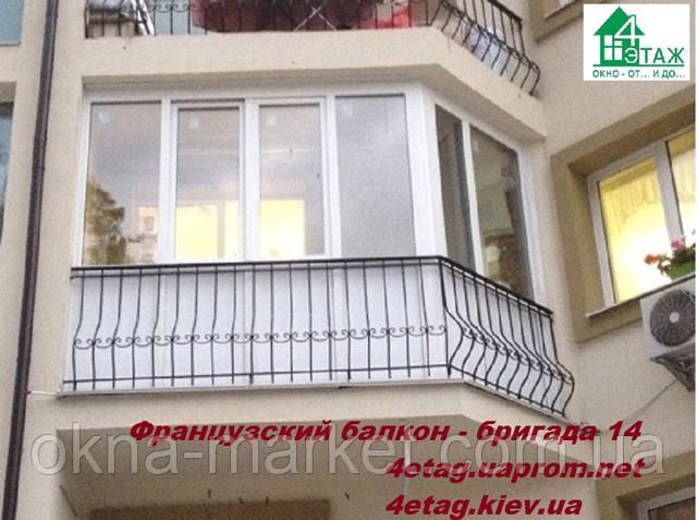 Французкое остекление балкона (067) 407-92-59;