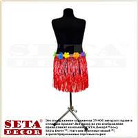 "Красная юбка гавайская ""Гавайи"" короткая."