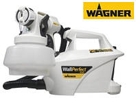Пулевизатор Wagner W665 WallPerfect (Германия)