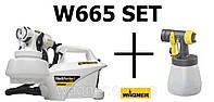 Электрические краскопульты для дома Вагнер W665 Set (набор)