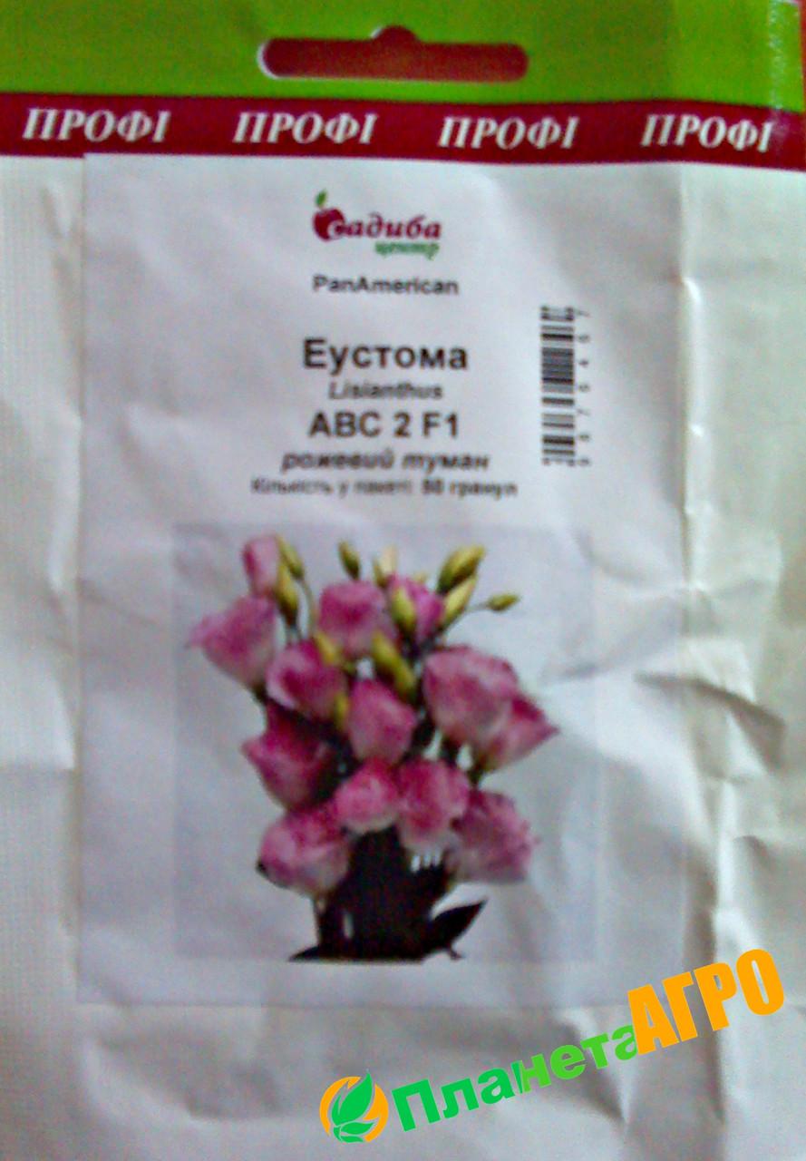 Семена цветов эустома