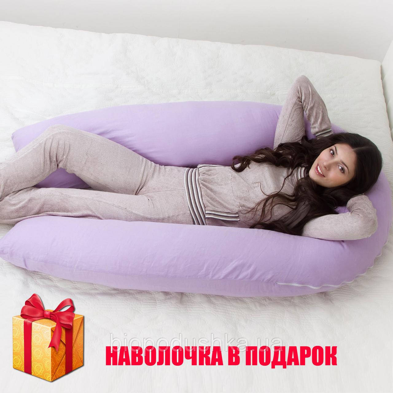 Подушки для беременных подарок