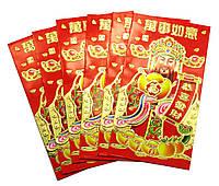 Конверт подарочный красный с иероглифами (6 шт/уп)